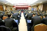 vwin徳赢登录德赢vwin米兰公司召开二届五次职工(会员)代表大会暨2017年工作会
