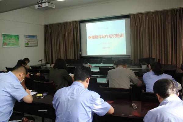 西钢红光物流公司召开新闻宣传工作及写作知识培训会
