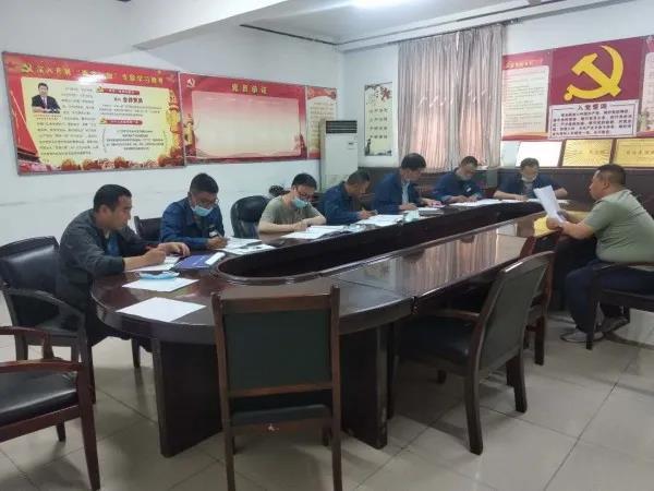 禹宏置业公司开展工程管理业务培训