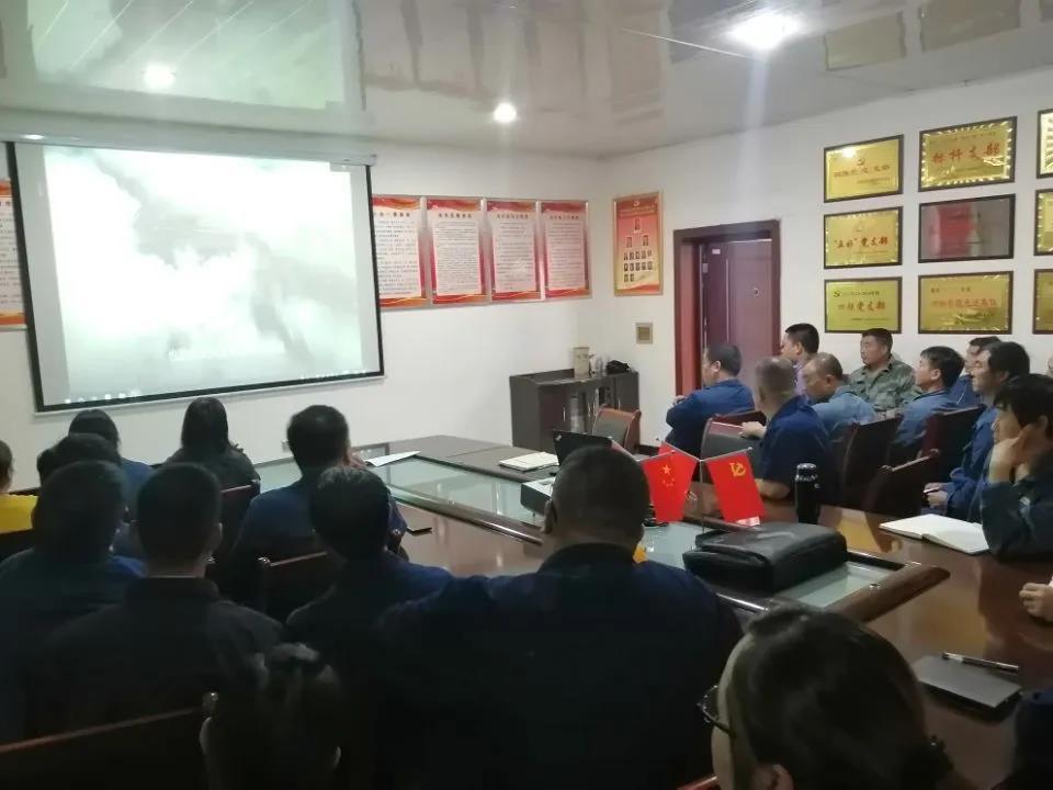 大西沟矿业公司组织观看安全警示教育片